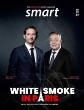 SWM Bimonthly  frontpage