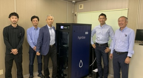 HPNow and Kaneya sign HPGen™ distribution agreement for Japanese high-tech horticulture market