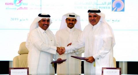 Kahramaa signs deal to increase water desalination capacity, Qatar