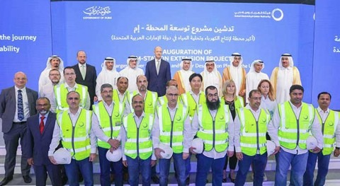 Hamdan bin Rashid inaugurates M-Station Extension project