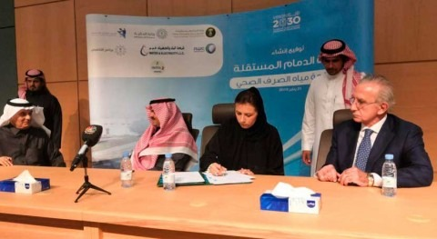 The consortium led by Metito Group wins contract for the first ISTP in Saudi Arabia