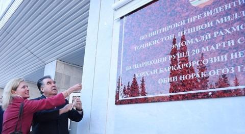 World Bank supports rehabilitation of the Nurek Hydro Power Plant in Tajikistan