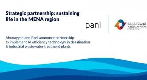 Abunayyan & Pani announce strategic partnership