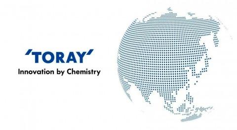Toray to establish new water treatment membrane company in China