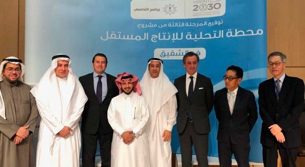 Almar Water Solutions signs contract to develop the Shuqaiq 3 desalination plant in Saudi Arabia