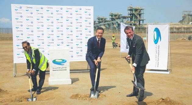ACCIONA lays the first stone for Shuqaiq-3, one of the largest desalination plants in Saudi Arabia