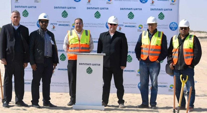 Consortium led by Metito starts construction of Dammam West sewage treatment plant