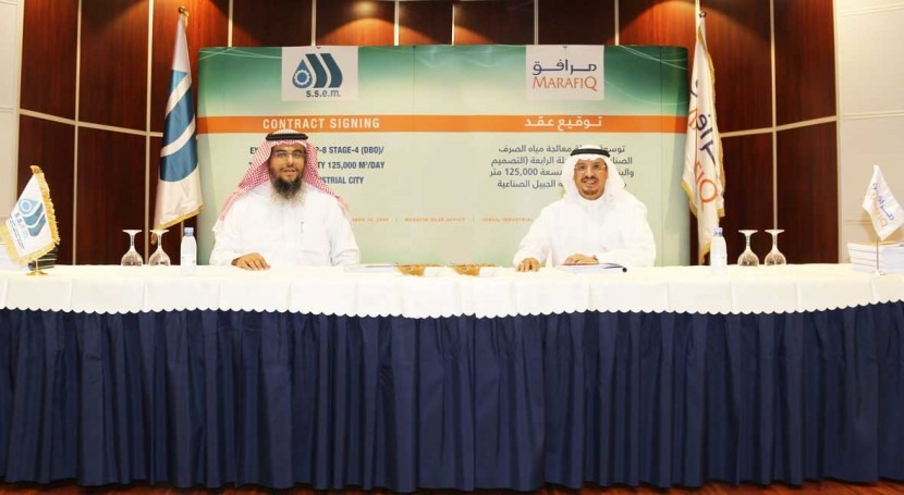Saudi Arabia's Marafiq inks $201m contract to expand its industrial wastewater treatment plant