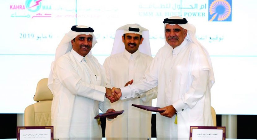 Kahramaa signs deal to increase water desalination capacity, Qatar
