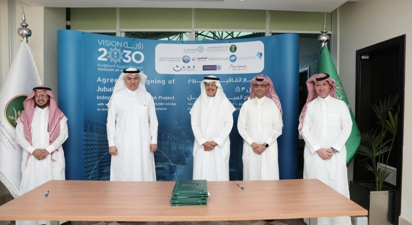 Four companies submit bids for the Jubail 3B independent water project
